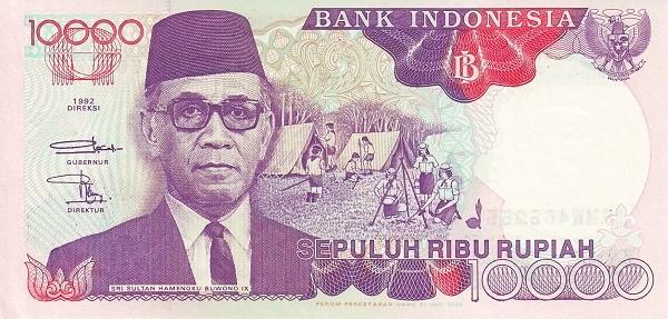 Indonesia 10000 Rupiah (1992-2001)