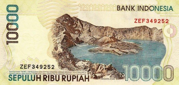 Indonesia 10000 Rupiah (1998-2007)