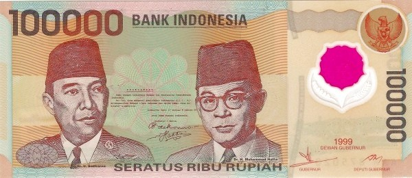 Indonesia 100000 Rupiah (1998-2007)