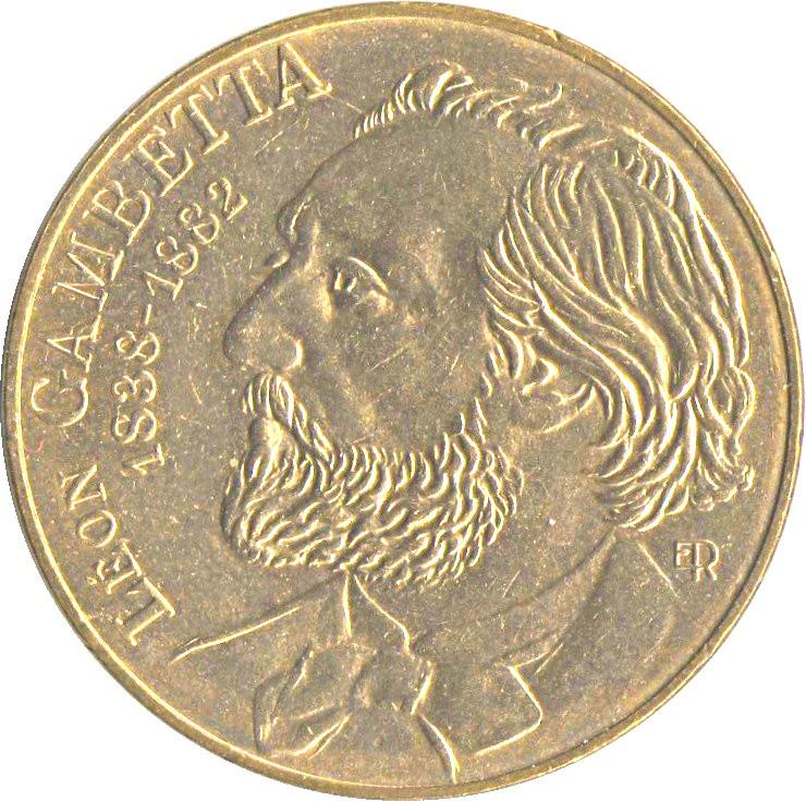 France 10 Francs (1982 Leon Gambetta Commemorative Coin)
