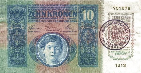 Yugoslavia 10 Kruna (1919 Handstamped Austro-Hungarian Kronen)