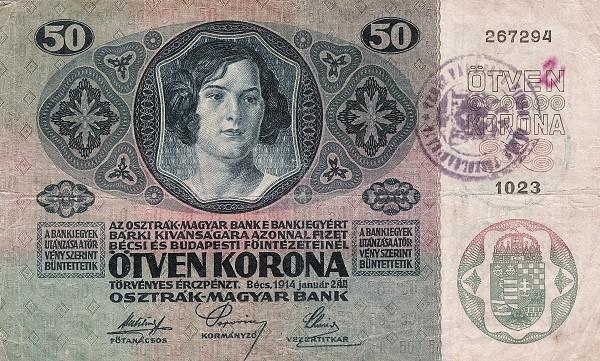 Yugoslavia 50 Kruna (1919 Handstamped Austro-Hungarian Kronen)