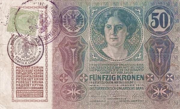 Yugoslavia 50 Kruna (1919 Adhesive Stamps Austro-Hungarian Kronen)