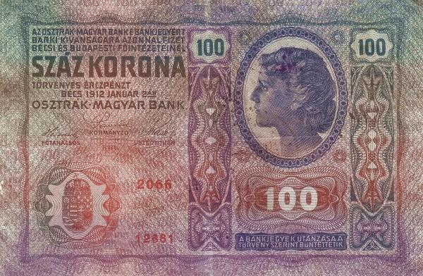 Yugoslavia 100 Kruna (1919 Adhesive Stamps Austro-Hungarian Kronen)
