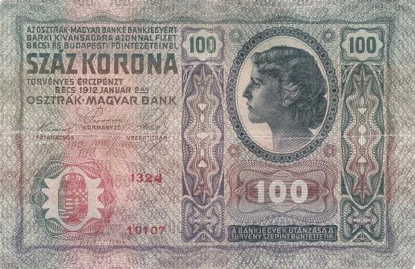 Yugoslavia 100 Kruna (1919 Adhesive Stamps Austro-Hungarian Kronen-2)