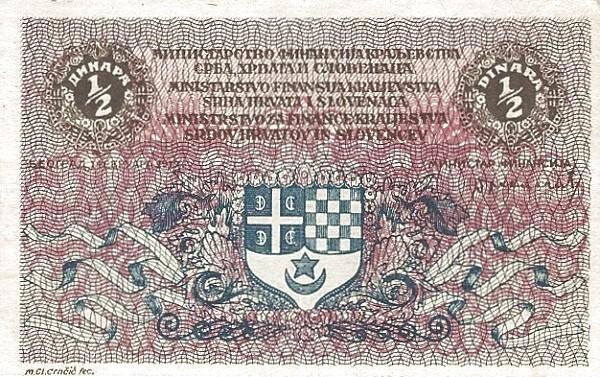 Yugoslavia ½  Dinars (1919-1921 Dinar)
