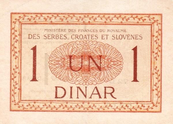 Yugoslavia 1 Dinar (1919-1921 Dinar)