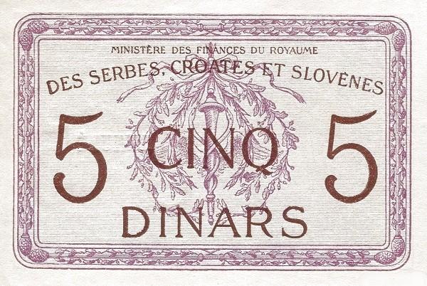 Yugoslavia 5 Dinars (1919-1921 Dinar)