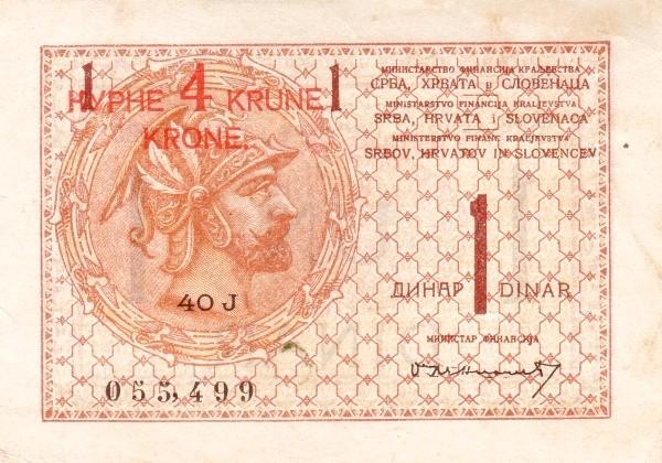 Yugoslavia 4 Krune  (1919 Kruna Overprint)