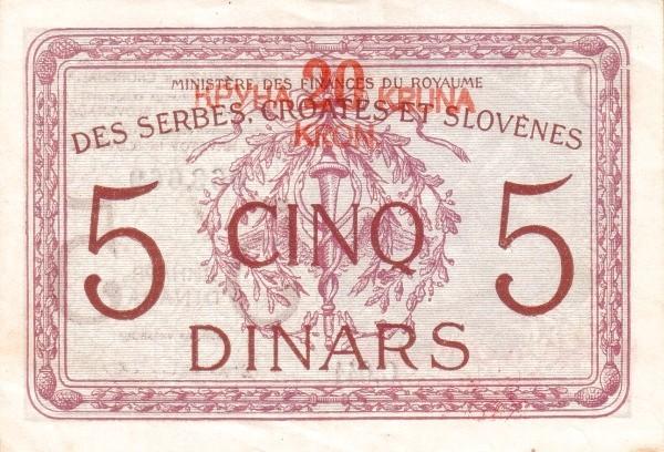Yugoslavia 20 Kruna  (1919 Kruna Overprint)