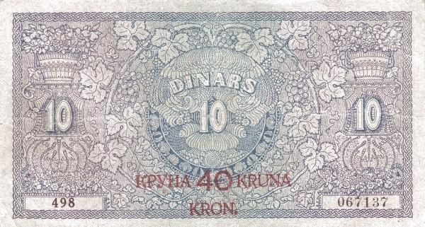 Yugoslavia 40 Kruna  (1919 Kruna Overprint)