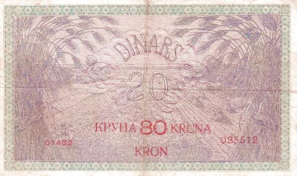 Yugoslavia 80 Kruna  (1919 Kruna Overprint)