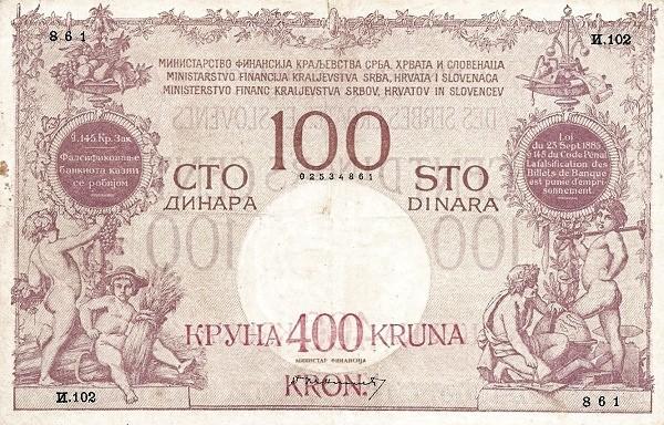 Yugoslavia 400 Kruna  (1919 Kruna Overprint)
