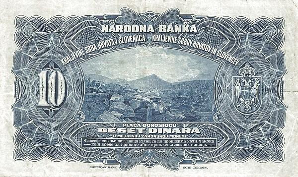 Yugoslavia 10 Dinara  (1920)