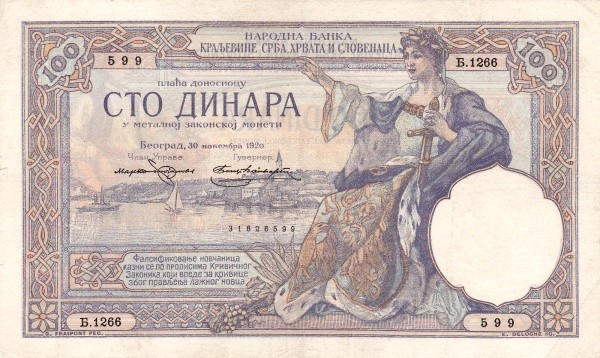 Yugoslavia 100 Dinara  (1920)