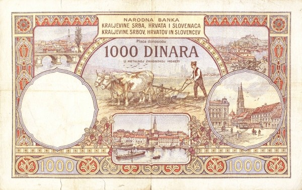 Yugoslavia 1000 Dinara  (1920)