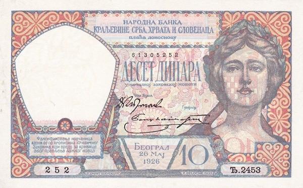 Yugoslavia 10 Dinara  (1926)