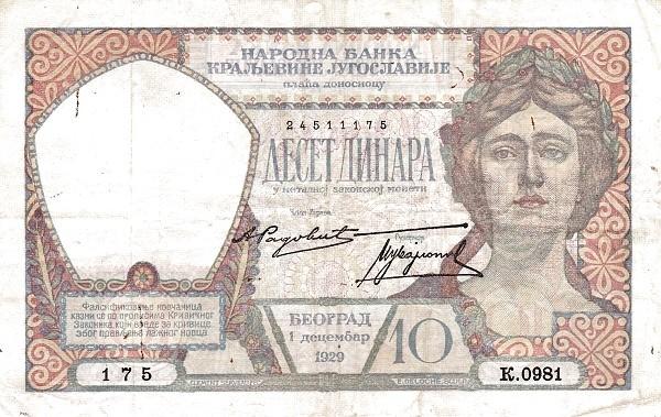 Yugoslavia 10 Dinara  (1929-1931 Kingdom of Yugoslavia)