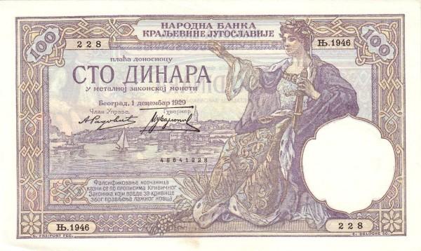 Yugoslavia 100 Dinara  (1929-1931 Kingdom of Yugoslavia)