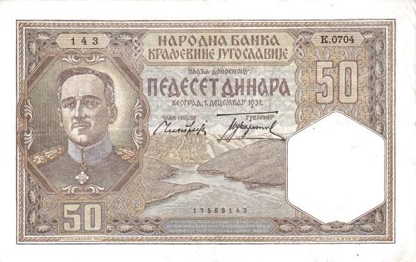 Yugoslavia 50 Dinara  (1929-1931 Kingdom of Yugoslavia)
