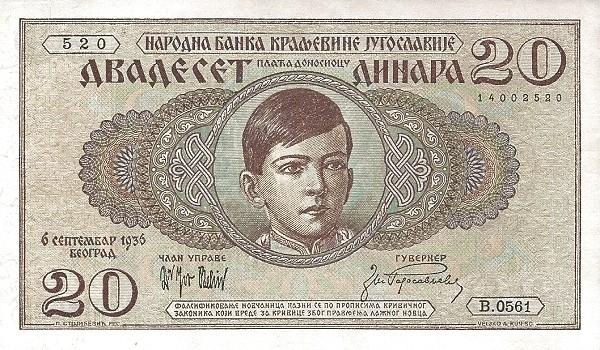 Yugoslavia 20 Dinara  (1934-1936  Kingdom of Yugoslavia)