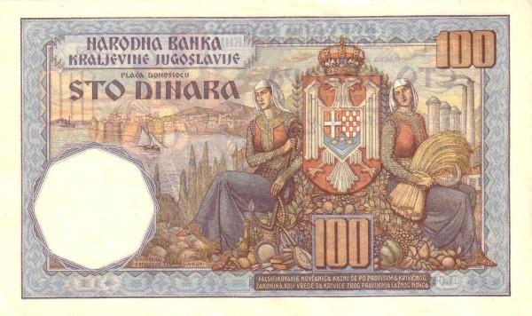 Yugoslavia 100 Dinara  (1934-1936  Kingdom of Yugoslavia)