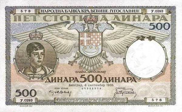 Yugoslavia 500 Dinara  (1934-1936  Kingdom of Yugoslavia)