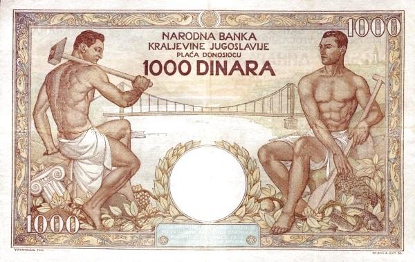 Yugoslavia 1000 Dinara  (1934-1936  Kingdom of Yugoslavia-2)