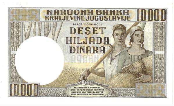 Yugoslavia 10000 Dinara  (1934-1936  Kingdom of Yugoslavia-2)