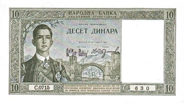 Yugoslavia 10 Dinara  (1939  Kingdom of Yugoslavia)