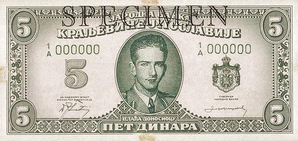 Yugoslavia 5 Dinara  (1943 Kingdom in Exile)