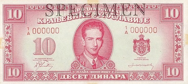 Yugoslavia 10 Dinara  (1943 Kingdom in Exile)