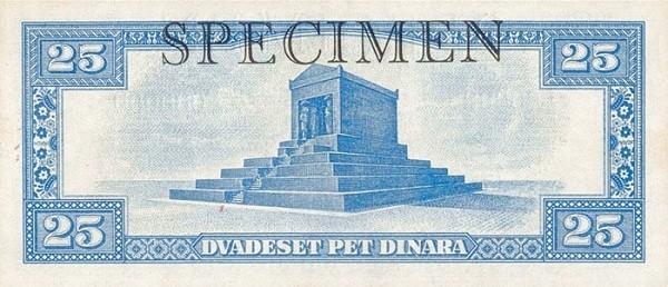 Yugoslavia 25 Dinara  (1943 Kingdom in Exile)