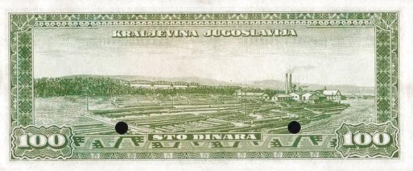 Yugoslavia 100 Dinara  (1943 Kingdom in Exile)