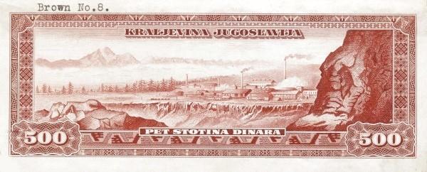Yugoslavia 500 Dinara  (1943 Kingdom in Exile)