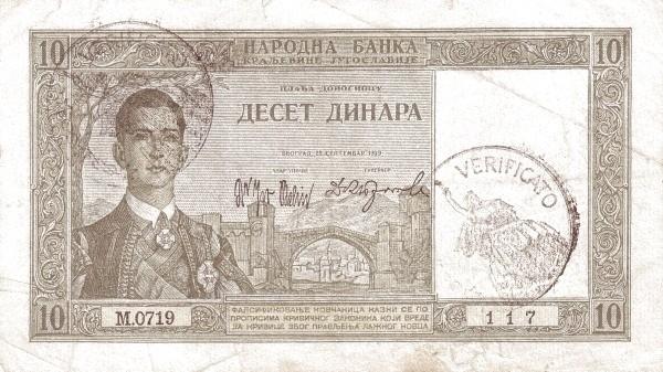 Yugoslavia 10 Dinara (1941 Montenegro During WWII)