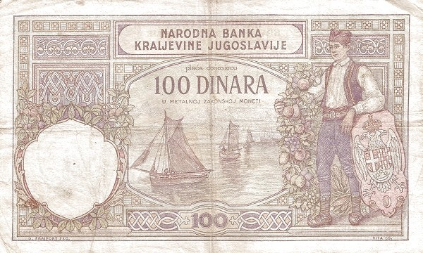 Yugoslavia 100 Dinara (1941 Montenegro During WWII)
