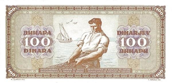 Yugoslavia 100 Dinara (1946 Republic)