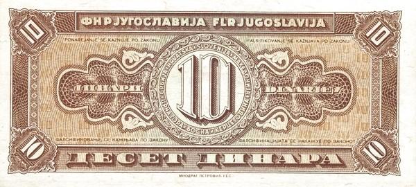 Yugoslavia 10 Dinara (1949-1951 Republic)