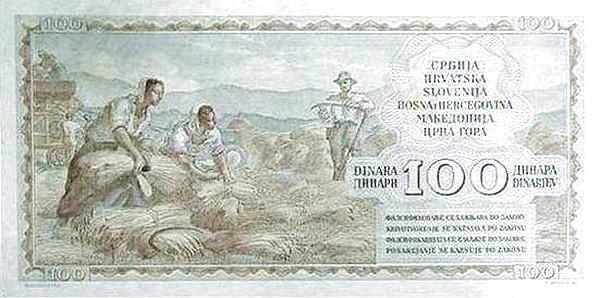Yugoslavia 100 Dinara (1949-1951 Republic)