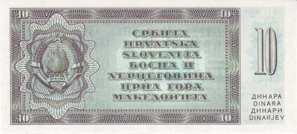 Yugoslavia 10 Dinara (1950 Republic)