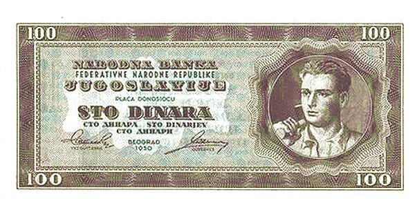 Yugoslavia 100 Dinara (1950 Republic)