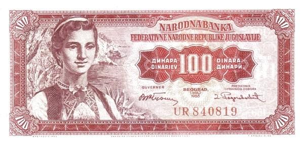Yugoslavia 100 Dinara (1955 Republic)
