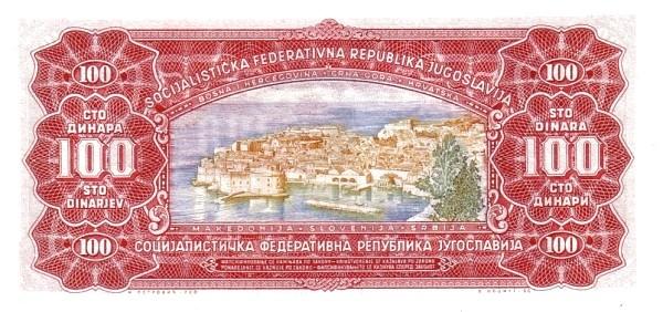 Yugoslavia 100 Dinara (1963 Republic)