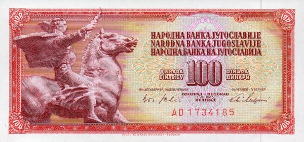 Yugoslavia 100 Dinara (1965 Republic)