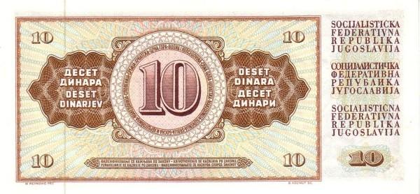 Yugoslavia 10 Dinara (1968-1970 Republic)