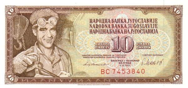 Yugoslavia 10 Dinara (1978-1986 Republic)
