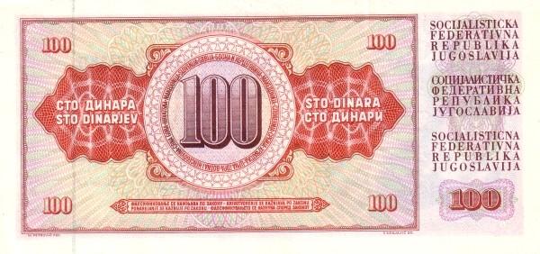 Yugoslavia 100 Dinara (1978-1986 Republic)