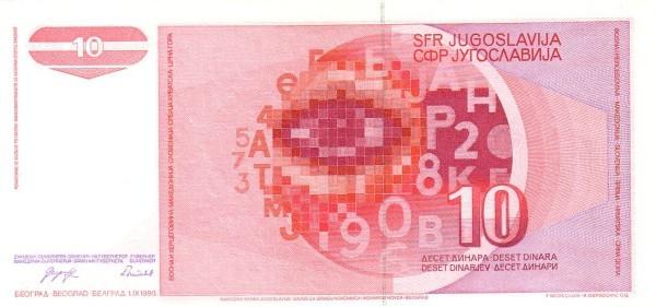 Yugoslavia 10 Dinara (1990 Full Date Republic)