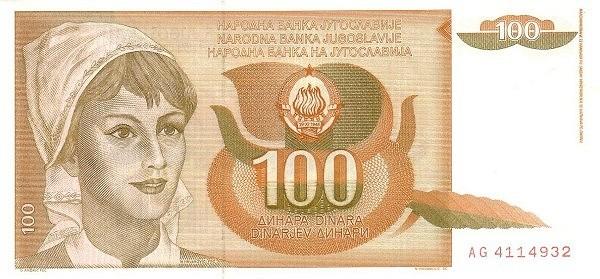 Yugoslavia 100 Dinara (1990 Full Date Republic)